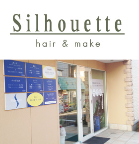 Silhouette hair & make