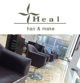 Heal hair & make