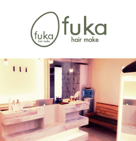 uka hair salon